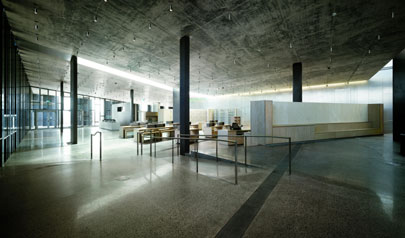 Inside the Visitor Centre (photo)